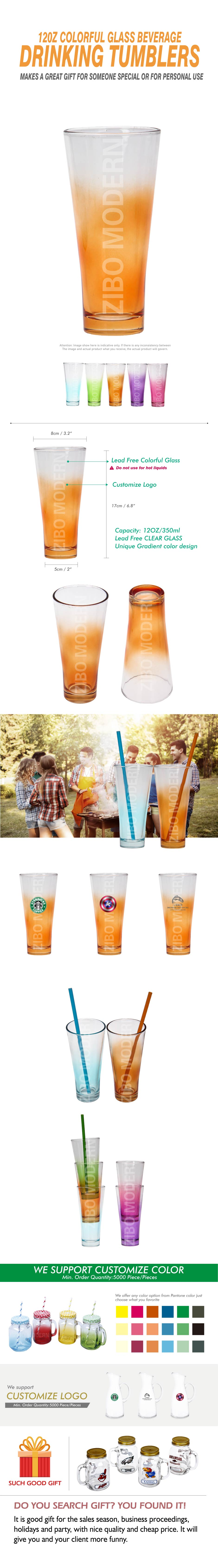 120Z Colorful Glass Beverage Drinking Tumblers Makes a great gift for someone special or for personal use